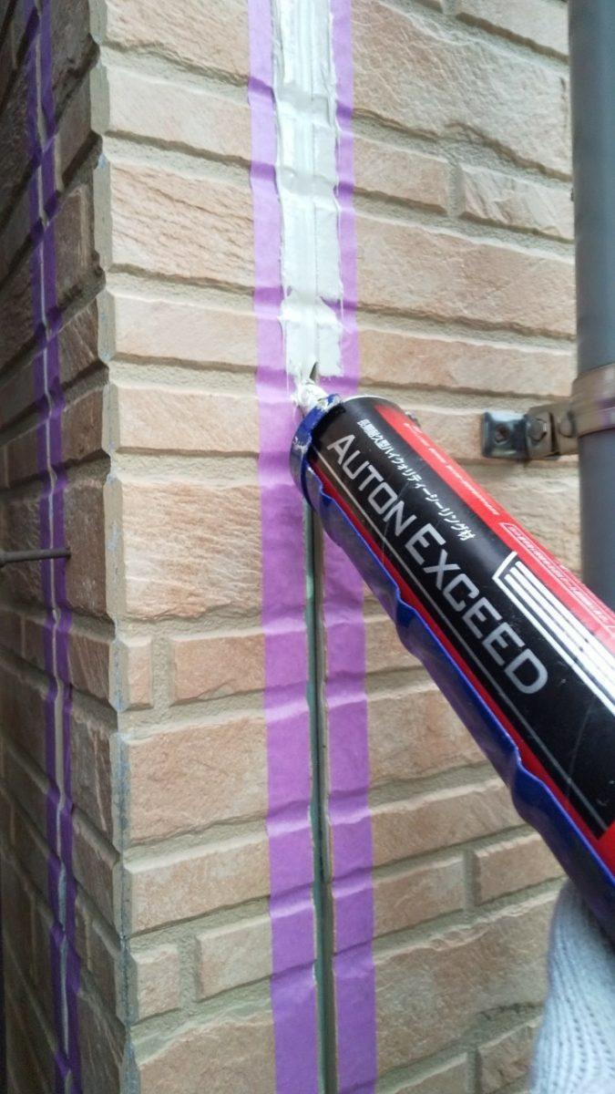 久喜市屋根外壁洗浄