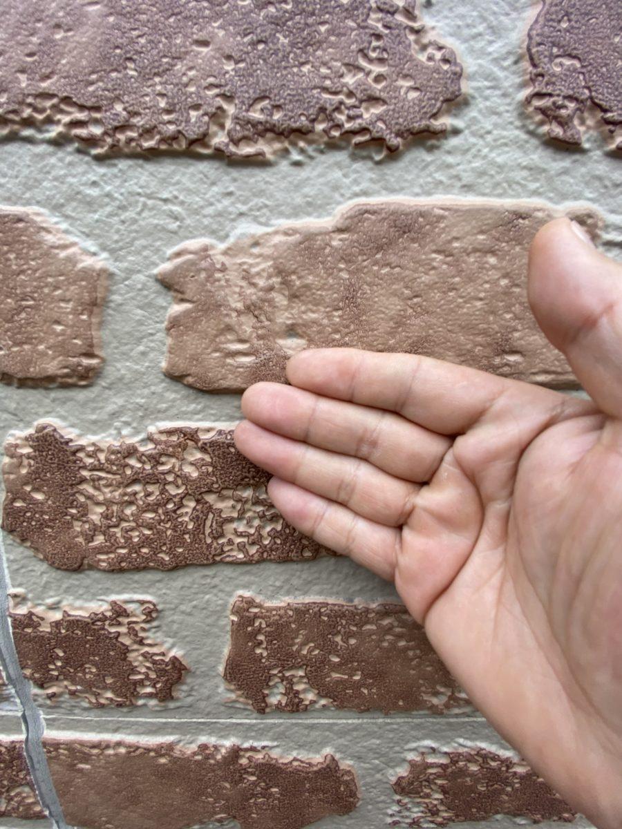 さいたま市岩槻区外壁屋根塗装