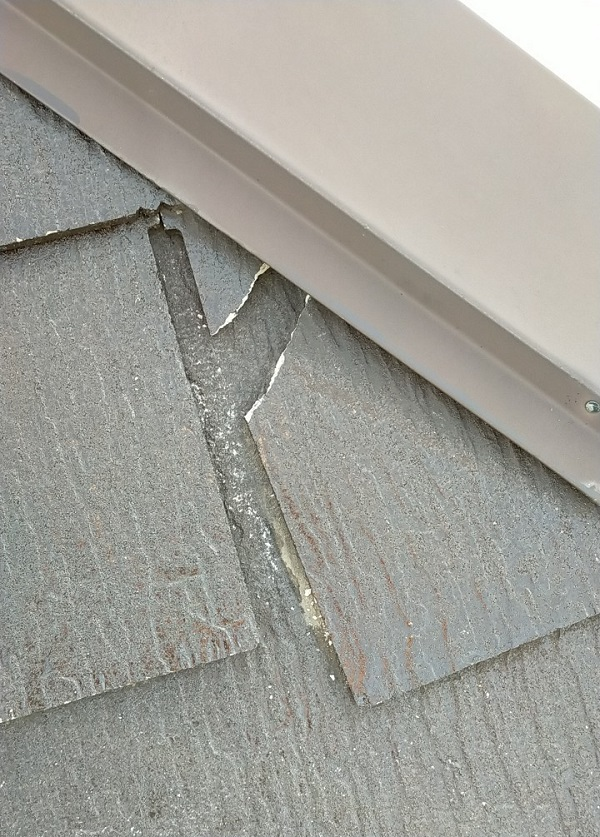 埼玉県久喜市 H様邸 屋根塗装・外壁塗装・付帯部塗装 屋根補修 (2)