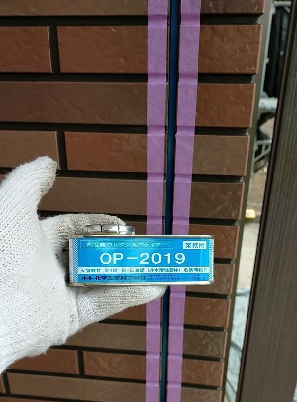 茨城県古河市 Y様邸 外壁塗装・付帯部塗装 劣化補修 ひび割れ、シーリング工事 (5)