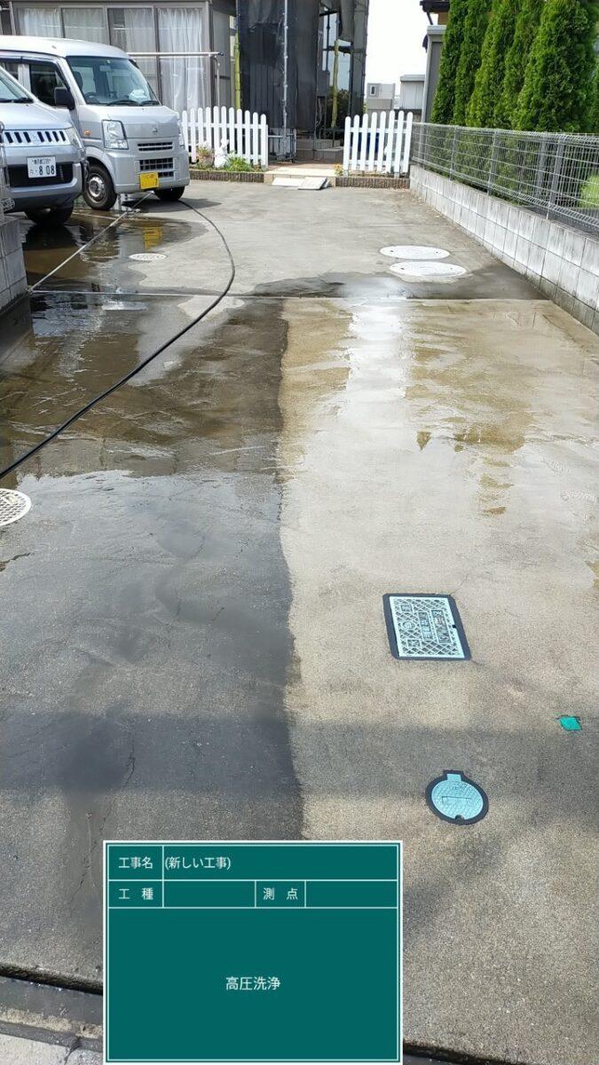土間コンクリートの高圧洗浄の画像